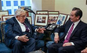 王毅会见美国前国务卿基辛格:合作是两国唯一正确的选择