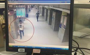男子用扳手撬前同事储物柜偷手机,再用失主身份给自己转账