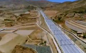 视频|《辉煌中国》之胡麻岭隧道,不到14公里一挖就是8年