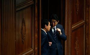 日媒:安倍拟正式宣布解散日本众院,修宪将成重要争论点