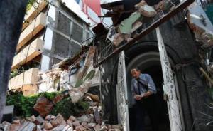 地震专家:未来几个月全球地震活动水平可能会提升