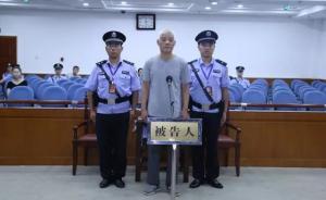 东营市政协原副主席韩吉顺受贿案一审获刑六年,罚金四十万元