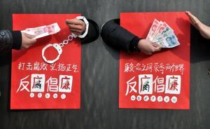 检察机关依法查办原厅官唐国海、李廷荣、何永林,均涉嫌受贿