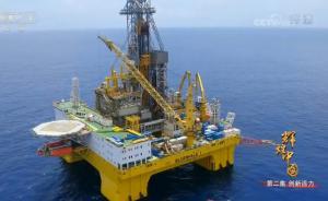 视频丨《辉煌中国》之海工领域:从海洋大国迈向海洋强国