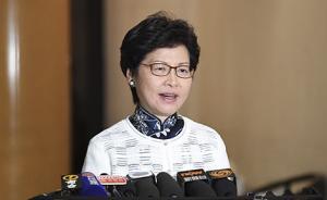 林郑月娥访英,驳斥部分英国人对香港司法指手画脚