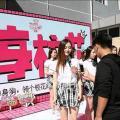 """北京交大澄清""""共享校花"""":未经学校批准,将依法追责组织方"""
