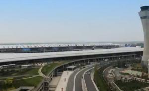 视频丨《辉煌中国》之大数据城市群:都已成为新的区域增长极