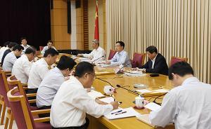 上海举行深改组会议,韩正:站在更高起点上谋划推进各项改革