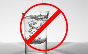 贵州禁酒令施行已有二十日,雷山县共封存各类白酒469瓶