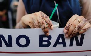 旅行禁令即将到期,特朗普政府将推出更具针对性的旅行禁令