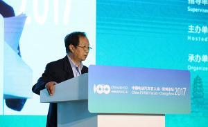 陈清泰:十年左右电动汽车会替代传统燃油车