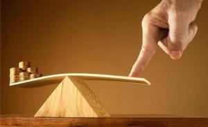 发改委:中国企业杠杆率趋降,降国有企业杠杆率为主攻方向