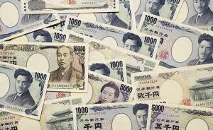 安倍经济学扭转不了通缩局面,日本超宽松的货币政策仍将持续