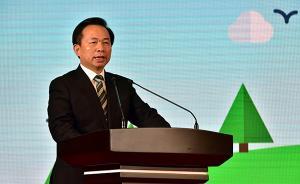 环保部部长李干杰:十八大以来美丽中国建设深入人心稳步推进