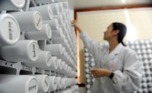 《甘肃省中药配方颗粒标准》发布:首批收载193个中药