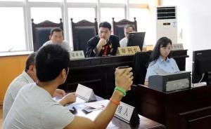 男方在中国女方在摩洛哥,南京玄武法院微信开庭审理一离婚案
