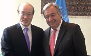 中国常驻联合国代表刘结一离任拜会联合国秘书长,获高度评价