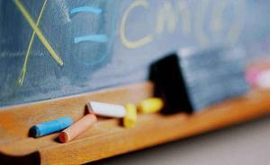 兰州市中小学教师资格将实行5年一周期注册,打破终身制
