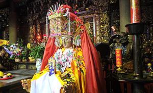 国台办:湄洲祖庙妈祖像赴台巡游是两岸民间交流盛事