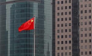 多家国际机构上调中国经济增长预期:完成年度预期目标无虞