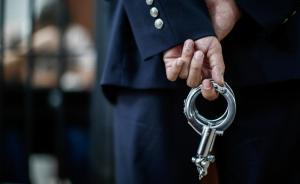 山东籍男子在天津静海误入传销组织后死亡,3嫌疑人已被刑拘