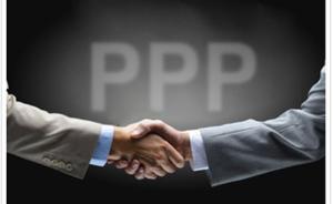 全国PPP入库项目总投资额超16万亿,监管:严禁变相举债