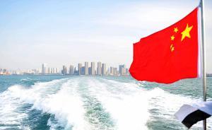 中国-瑞士海关9月起实施AEO互认,包含5项便利措施