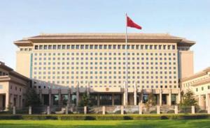 国防部:中国武器出口始终坚持不干涉接受国的内政等三项原则