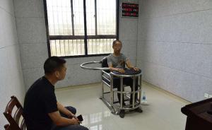 浙江台州12年前抢劫杀人嫌犯落网,另交代2起杀人积案