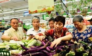 三季度宏观经济前瞻:经济总体趋稳,居民消费意愿上升成亮点