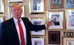 """美国总统特朗普曾登""""花花公子""""封面,杂志接班人:十分尴尬"""