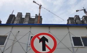 """杭州一楼盘涉嫌""""价外加价""""售房,开发商所有项目被停止销售"""