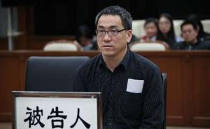 北京市政工程公司一经理助企业偷排渗沥液,受贿1800余万