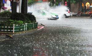 国庆假期西南至黄淮江淮将有较强降雨,防总向五省派出工作组