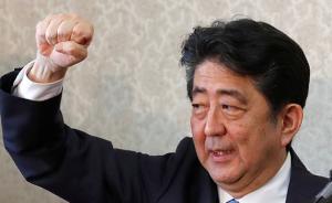 日本众议院提前选举安倍民调再跌,民进党高层酝酿成立新党