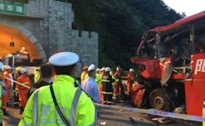 国家安监总局副局长率工作组赶赴陕西安康大巴事故现场