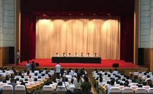 王英龙、陈嘉川分别担任新组建的齐鲁工业大学党委书记、校长