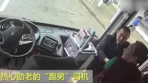 武汉一老婆婆走失市民司机民警接力送老人回家