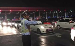 上海交警战长假返程高峰,无缝衔接护送高危临产孕妇就医