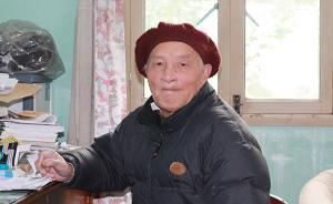 著名马克思主义政治经济学者陈其人逝世,享年94岁