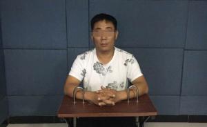 郑州警方:冒充河南电视台工作人员的辱警网民已被拘留15日