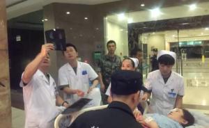 九寨沟地震 西宁联保中心成都总医院连夜收治首批地震伤员