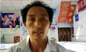 山东致4死故意杀人案嫌犯已在逃7天,公安部发B级通缉令