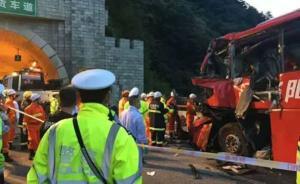 京昆高速陕西境内发生重大车祸致36死