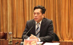 湖北恩施州委书记李建明接替王庆云任国家体育总局纪检组组长