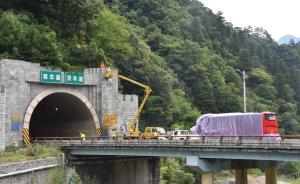 京昆高速陕西安康段致36死事故现场恢复通车,救援基本结束