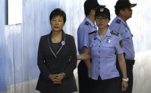 朴槿惠半年拘留期16日将到期,韩法院今将决定是否延长期限