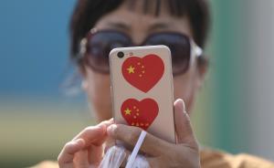 十八大以来中国GDP年均增7.2%,经济运行格局难能可贵