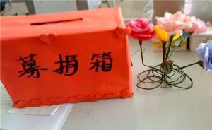 贵州湄潭30岁患癌交警去世,24万余网络筹款将退还捐助者