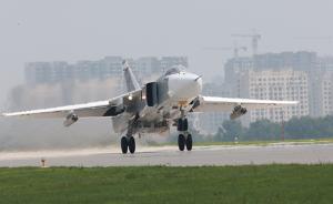 俄一战机在叙利亚起飞时失事:驾驶员遇难,或因技术故障